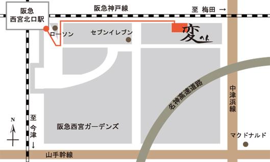 西宮のArtWatch⁻HEN(変) の地図